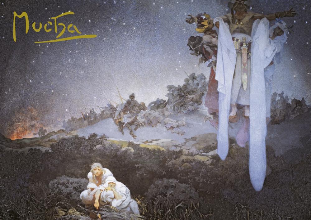 Pohled Alfons Mucha Slovanská epopej – Slované v pravlasti, krátký